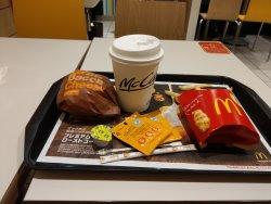 McDonald's 38Go Furano