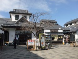 Michi-no-Eki Komochi