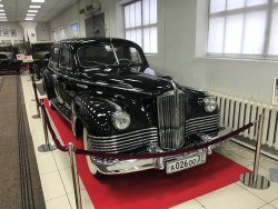 Museum of Soviet Car Industry