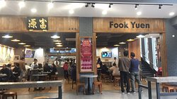 Fook Yuen Cafe (International Building)