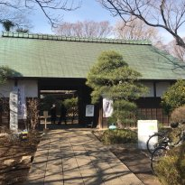 Ichinoe Nanushi House