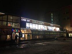 Cafe Zebra