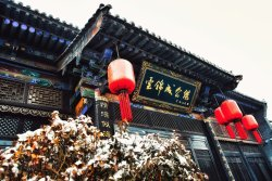 Yunjincheng Mansion