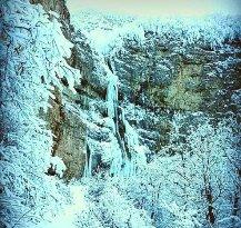 Afurdzhi Falls