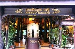 Reahoo Restaurant