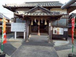 Hoto Shrine