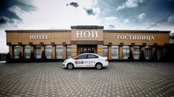 NOI Hotel Kropotkin Centre Shosseynaya