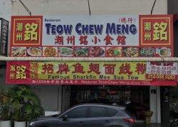 Restoran Teow Chew Meng