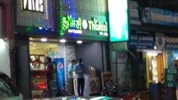 Thulasi Restaurant