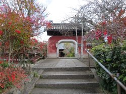 Sekihoji Temple