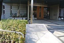 Shibusawa Museum