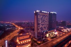 DoubleTree by Hilton Hotel Wuxi