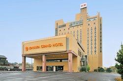 키누라 그랜드 호텔