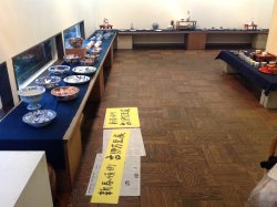 Gallery Iwaki Izumigaoka