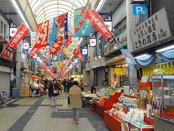 Uontana Shopping Street