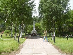Monument to Liberators of Southern Sakhalin