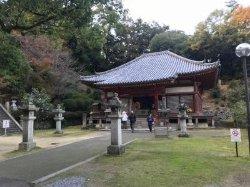 Kannon-ji Jinne-in Temple