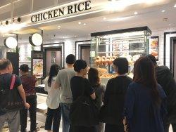PX Hainanese Chicken Rice