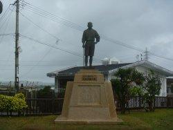 Father of Philippine Immigration, Oshiro Kozo Statue