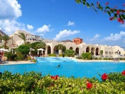 El Wekala Aqua Park Resort, Taba Heights