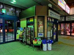 JR Fukushima Station East Entrance Tourist Information Center