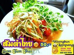 Waengbun Lampang