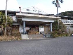 Minami Awaji Tourism Center