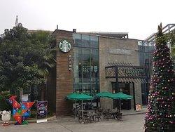 Starbucks (MinGe Hu)