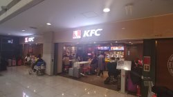 KFC Incheon Airport Land