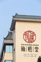 Yinqitang Hotel