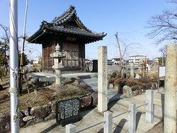 Onone Tofu Legent Birthplace