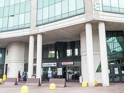 Centro Commerciale Moncalieri