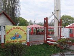 Zhazhda Skorosti Kart Racing Centre