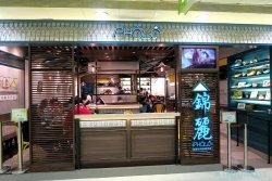 Pho Le (Tai Po Mega Mall)