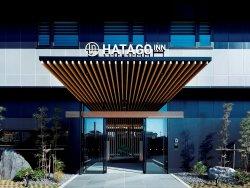Hatago Inn Shizuoka Yoshida IC