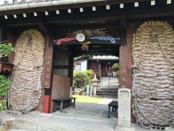 Aizen-in Temple