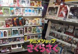 Anime Shop Sakurasaku, Kyoto