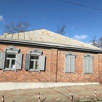 Novorossiysk State Historical Museum Reserve
