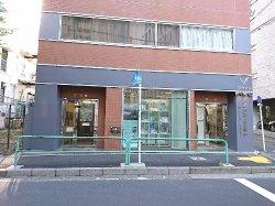 Yoshihiro Yonezawa Memorial Library of Manga and Subcultures