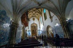 サンタクルス修道院
