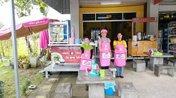 Nai Don Tum Laod Moo - Second Branch