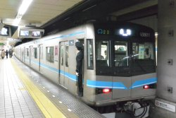 Nagoya City Subway