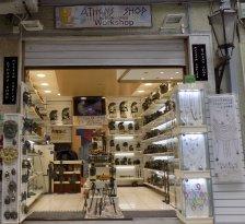 Athens Shop Museum Copies