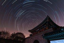Gwangseongbo Fortress