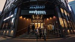 新首爾西佳酒店
