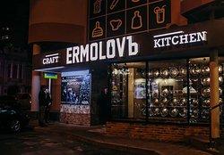 Ermolovъ Pub