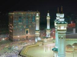 InterContinental Dar Al Tawhid