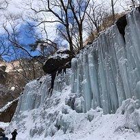 Unryukeikoku Falls