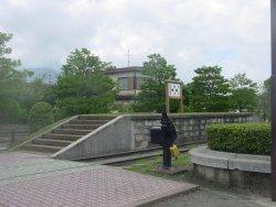 Tarumizu Railway Memorial Park