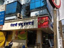 Chandru's Pure Ghee Sweets